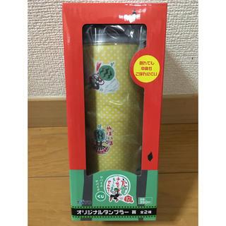 タイトー(TAITO)の【一番くじ】出川哲朗の充電させてもらえませんか タンブラー(お笑い芸人)