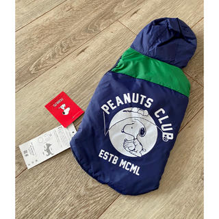 ピーナッツ(PEANUTS)のPEANUTS CLUB 犬 服 防水 3号 最終(犬)