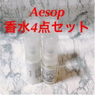イソップ(Aesop)のAesop タシット&ヒュイル&マラケシュ&ローズ1ml×4 スプレー(香水(女性用))