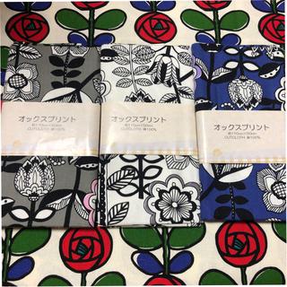 オックスインテリア 花柄 約110センチ幅✖️50センチ3枚セット送料込み(生地/糸)