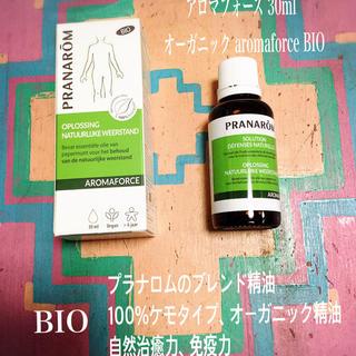 プラナロム(PRANAROM)のプラナロム アロマフォース 30ml オーガニック aromaforce BIO(エッセンシャルオイル(精油))