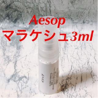 イソップ(Aesop)の最安値保証★Aesopイソップ香水 マラケシュ 3ml スプレータイプ(香水(女性用))
