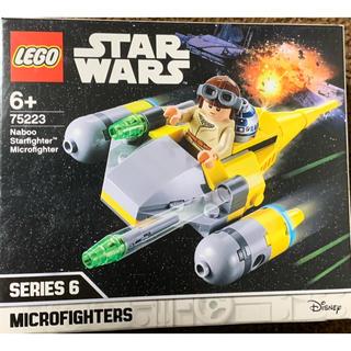 レゴ(Lego)の早い者勝ちレゴスターウォーズナブースターファイターマイクロファイター75223 (積み木/ブロック)