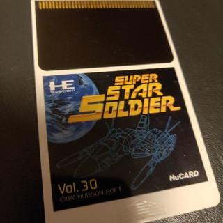 エヌイーシー(NEC)のスーパースターソルジャー(家庭用ゲームソフト)