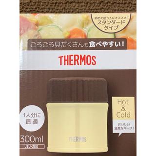 サーモス(THERMOS)の早い者勝ち!ベストセラー!サーモス 真空断熱スープジャー 300ml ホワイト(弁当用品)