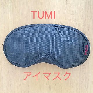 トゥミ(TUMI)のTUMI アイマスク 紐調整可能 JAL ビジネスクラス (旅行用品)