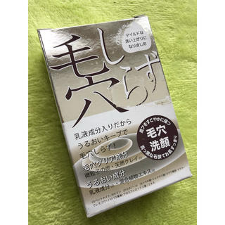 Pelikan - 毛穴しらず洗顔石鹸(100g )   ペリカン石鹸