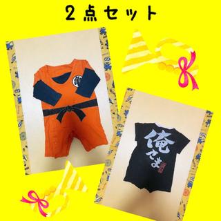 ドラゴンボール(ドラゴンボール)の新生児♡男の子ベビー♡ロンパース2点セット(ロンパース)