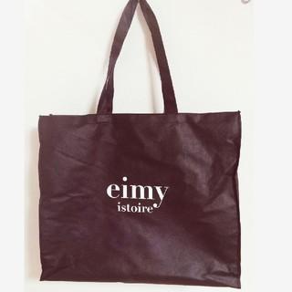エイミーイストワール(eimy istoire)の【eimyistoire】未使用 ショッパー エコバッグにも(ショップ袋)