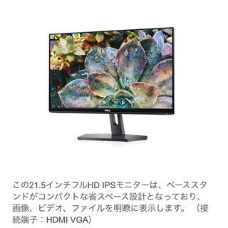 デル(DELL)の2020モデル デル Dell パソコン PC Inspiron 3471 (デスクトップ型PC)
