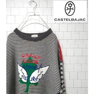カステルバジャック(CASTELBAJAC)の【CASTELBAJAC】古着 2NATUREコラボ ニット・セーター 希少(ニット/セーター)