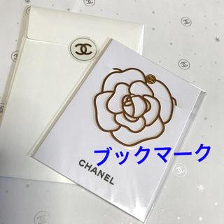 シャネル(CHANEL)のCHANEL/シャネルブックマーク✿*:・゚カメリア型 1枚(しおり/ステッカー)