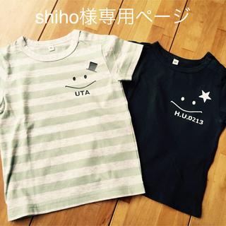 ムジルシリョウヒン(MUJI (無印良品))のshiho様専用ページ(Tシャツ/カットソー)