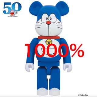 メディコムトイ(MEDICOM TOY)のBE@RBRICK ドラえもん50周年記念 1000%(キャラクターグッズ)