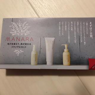 マナラ(maNara)のトライアルセット7日分♡(サンプル/トライアルキット)