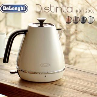 デロンギ(DeLonghi)の1214様 専用 DeLonghi 電気ケトル 白 ホワイト(電気ケトル)