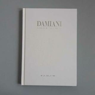ダミアーニ(Damiani)のダミアーニのブライダルコレクションカタログ(その他)