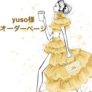 【yuso様専用】サンキューシール (カード/レター/ラッピング)