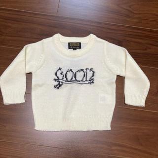 マーキーズ(MARKEY'S)の専用 80センチ セーター(ニット/セーター)
