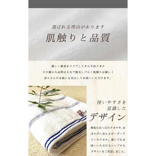 イマバリタオル(今治タオル)の今治タオル 4枚セット(タオル/バス用品)