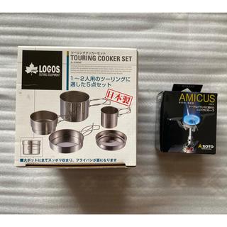 シンフジパートナー(新富士バーナー)のSOTO アミカスバーナー ロゴスツーリングクッカーセット(調理器具)