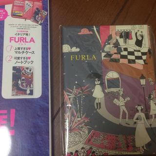 フルラ(Furla)のFURLA(その他)
