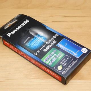 パナソニック(Panasonic)のパナソニック 洗浄剤ラムダッシュメンズシェーバー洗浄充電器用ES-4L03 1箱(その他)