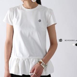 ドゥロワー(Drawer)の未使用★ボーダーズ アットバルコニ HEM TEE ヘムTシャツ(Tシャツ(半袖/袖なし))