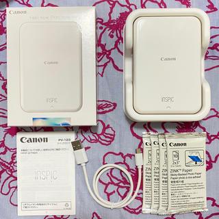 キヤノン(Canon)のCanon inspic インスピック PV-123-SP(フィルムカメラ)