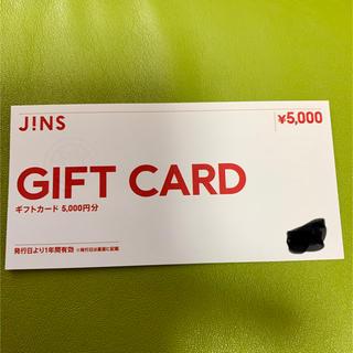 ジンズ(JINS)のジンズ 5000円分チケット(その他)