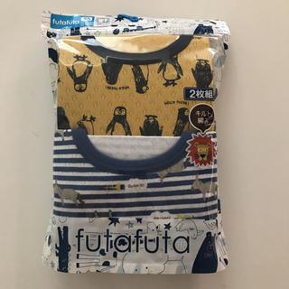 フタフタ(futafuta)の長袖 キルト肌着 95(下着)