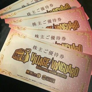 50万円分 ヴィレッジ ヴァンガード 株主優待券(ショッピング)