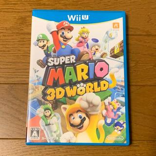ウィーユー(Wii U)の★ 美品スーパーマリオ 3Dワールド Wii U (家庭用ゲームソフト)
