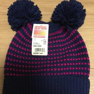 ユニクロ(UNIQLO)の新品 ニット帽 ユニクロ ヒートテック(帽子)