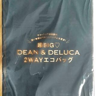 ディーンアンドデルーカ(DEAN & DELUCA)のゼクシィ11月号 DEAN&DELUCA エコバッグ(その他)