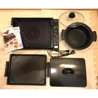パナソニック(Panasonic)のIH ホットプレート KZ-HP2100 Panasonic(ホットプレート)