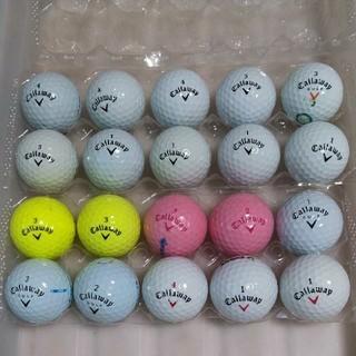 キャロウェイゴルフ(Callaway Golf)のロストボール 色んなキャロウェイ 20球(その他)