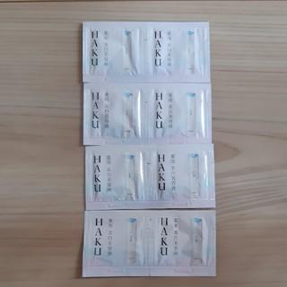 ハク(H.A.K)のHAKU メラノフォーカス 薬用 美白美容液 サンプル(美容液)