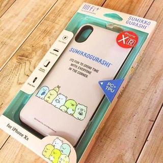 サンエックス(サンエックス)のすみっこコぐらし iPhoneXR ケース SMK47A(iPhoneケース)