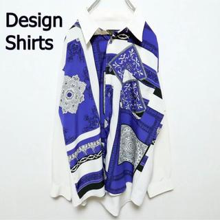 デザインシャツ アシンメトリー ホワイト&パープル ポリ素材(シャツ)