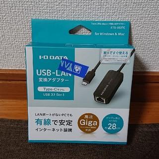 アイオーデータ(IODATA)のIODATA USB→LAN 変換アダプター(その他)