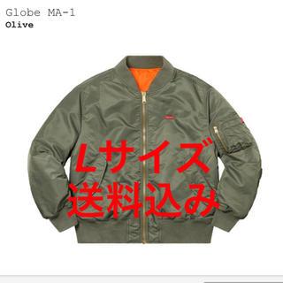 シュプリーム(Supreme)のglobe ma-1 alpha OLIVE(フライトジャケット)