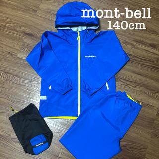 モンベル(mont bell)のモンベル mont-bell レインウェア 140cm  (レインコート)