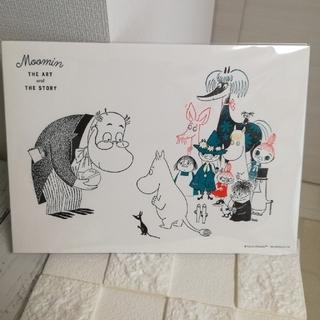 希少【ムーミン展限定】活版印刷のポスター(アート/エンタメ/ホビー)