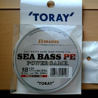 トウレ(東レ)の東レ SEABASS   PE  1,0号 新品未開封(釣り糸/ライン)