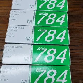 ニトリル手袋Mサイズ 200枚×5箱(ブルー)(その他)