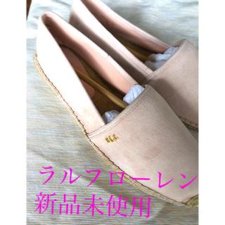 ポロラルフローレン(POLO RALPH LAUREN)のラルフローレン新品未使用💕ベビーピンクスエードフラットシューズ&TB靴袋付き(ローファー/革靴)