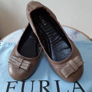 フルラ(Furla)のFURLA フラットシューズ 美品 お値下げ(バレエシューズ)