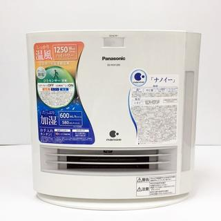 Panasonic - Panasonic  加湿セラミックファンヒーター DS-FKX1205