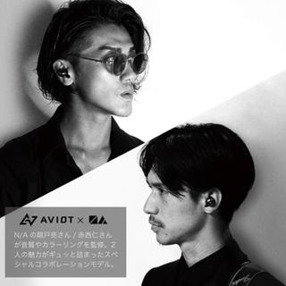 アヴォイド(Avoid)の【AVIOT】ワイヤレスイヤフォン TE-D01gv-na(ヘッドフォン/イヤフォン)